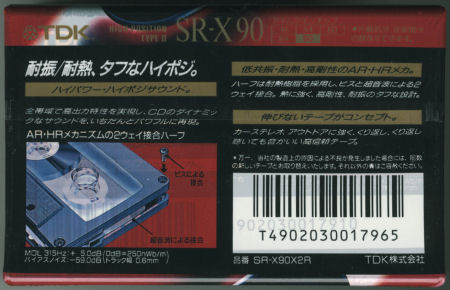 TDK SR-X_f0232256_14174639.jpg