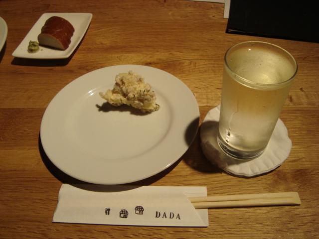 代々木「DADA CAFE」へ行く。_f0232060_11364658.jpg