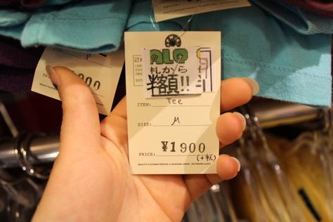 靴紹介♪_a0108963_2150865.jpg
