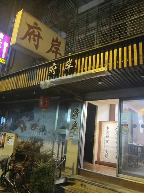 Taipei-6._c0153966_17123457.jpg