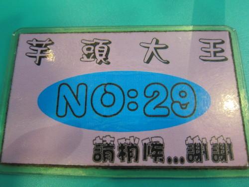 Taipei-6._c0153966_17393130.jpg