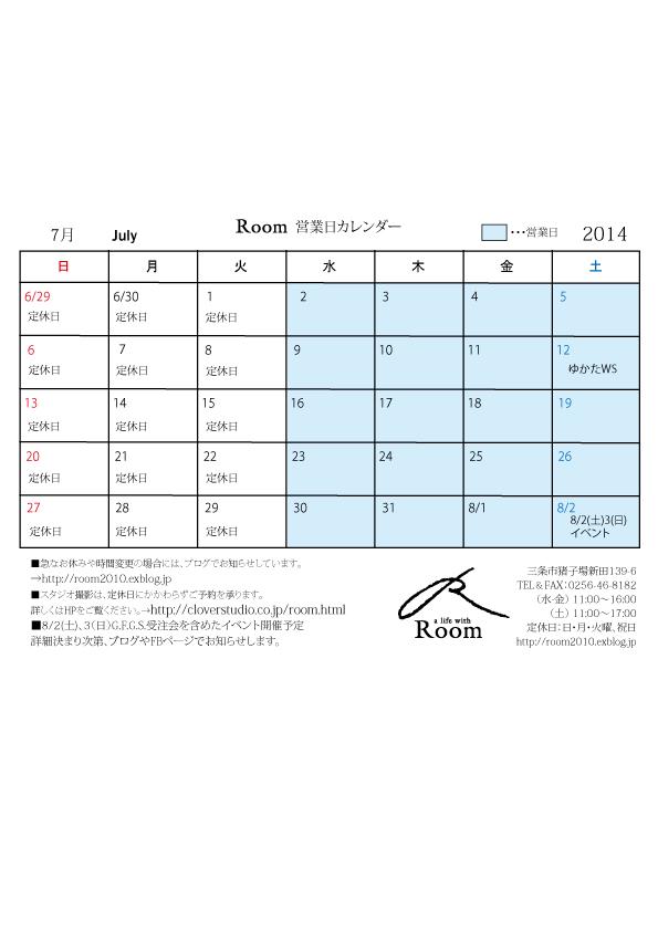 b0206672_17453920.jpg