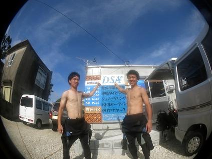 真栄田岬で体験ダイビング!!_a0156273_15173403.jpg
