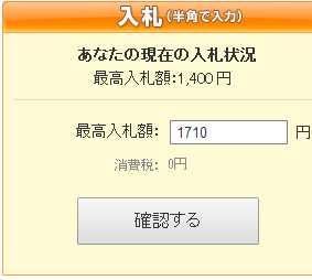 b0078675_10523120.jpg