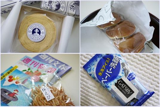 頂き物のお菓子いろいろ♡ _d0129786_1435302.jpg