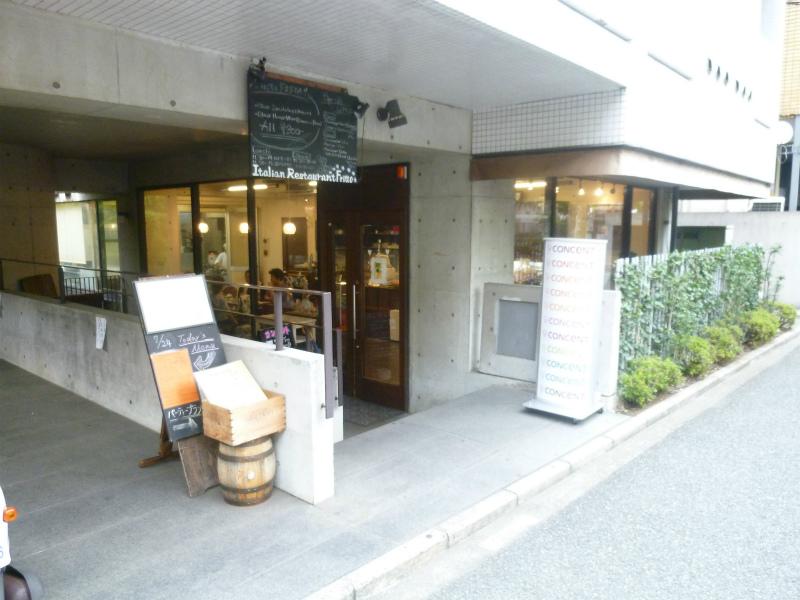 渋谷区幡ヶ谷 〇コンセント〇_f0322193_9253100.jpg