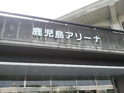 まるちゃん杯IN鹿児島_b0172494_20413169.jpg