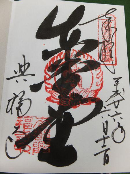 f0120102_15545930.jpg