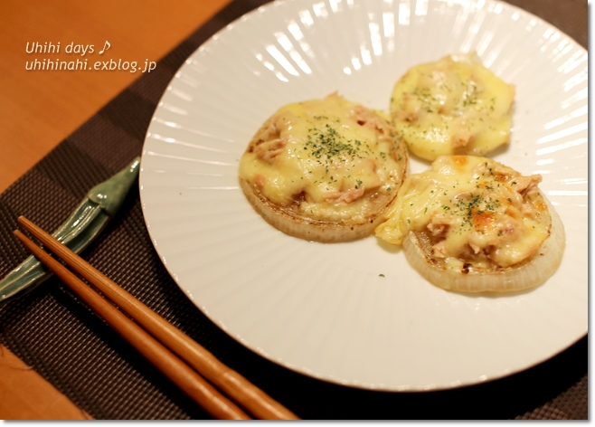 本鮪丼 と 新たまねぎのツナチーズ焼き_f0179404_20195112.jpg