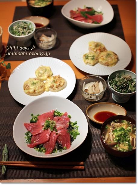 本鮪丼 と 新たまねぎのツナチーズ焼き_f0179404_20212338.jpg