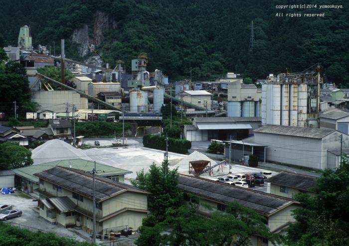 石灰工場をかすめて ~ロクヨン 中国山地を越えて_d0309612_9305338.jpg