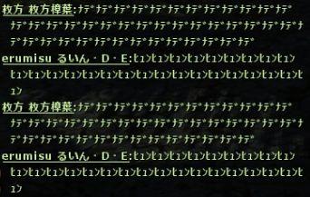 b0236120_14152955.jpg