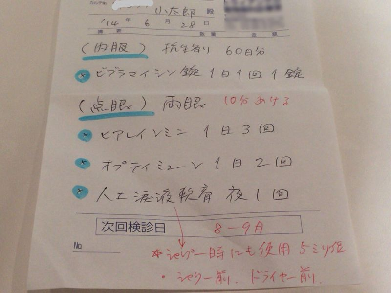 f0128821_157093.jpg