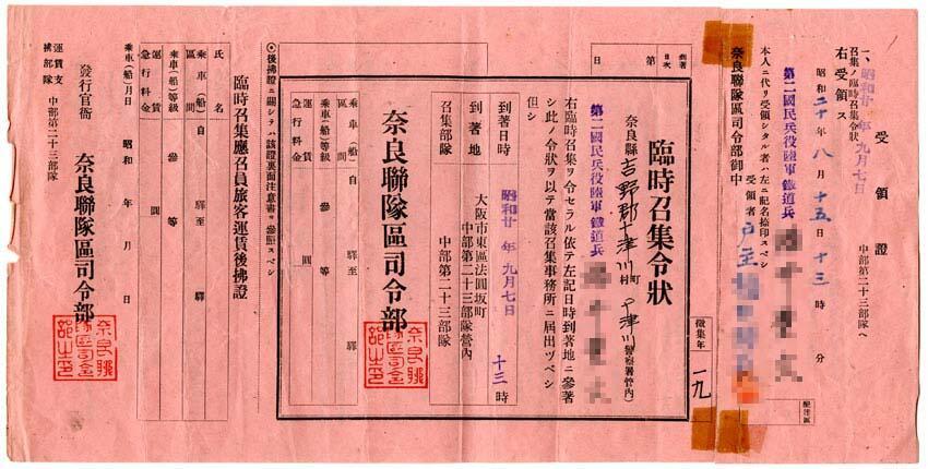 f0212121_18441212.jpg