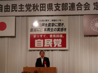 自民党秋田県連定期総会_b0084826_2171920.jpg