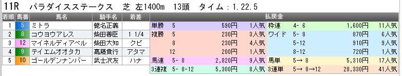 c0030536_23335066.jpg