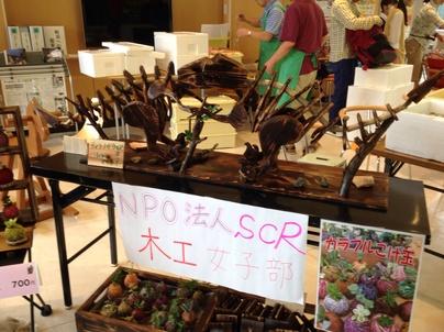 松島マルシェへの参加_c0186441_1856437.jpg