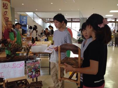 松島マルシェへの参加_c0186441_18582166.jpg