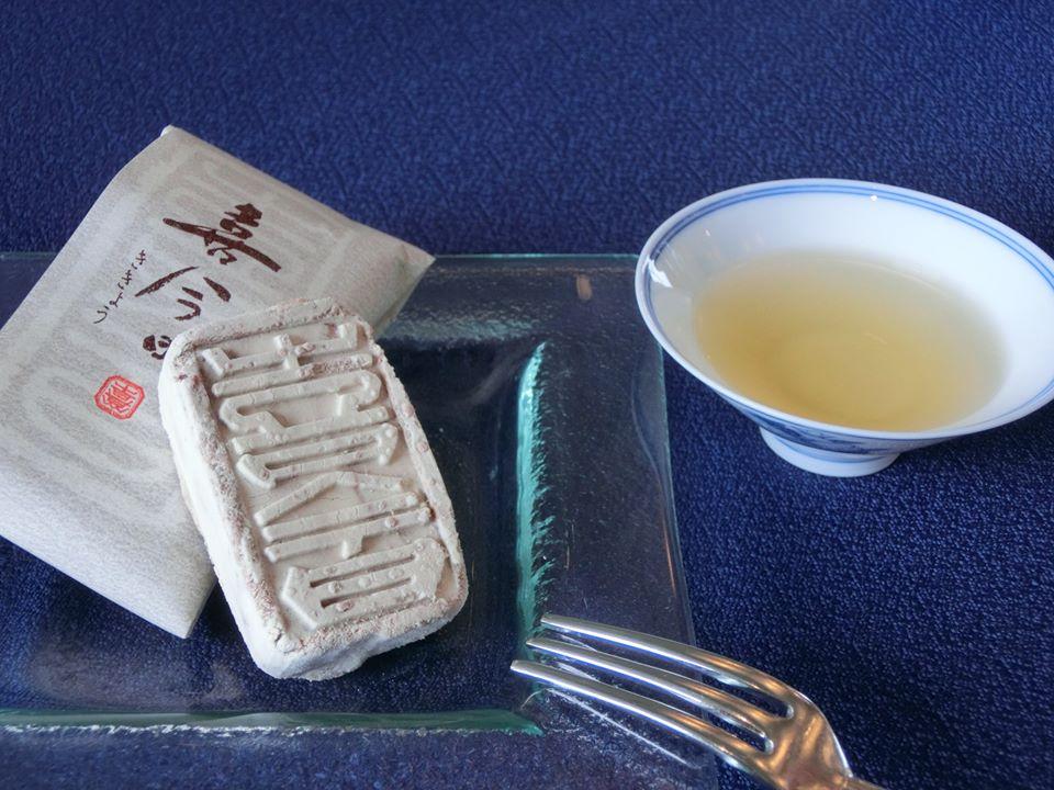 「馨華献上銘茶中国茶セミナーIN広島」を開催しました。_f0070743_22142459.jpg