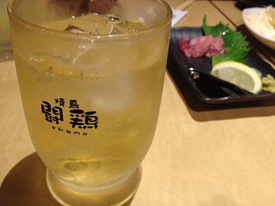 福島の居酒屋「闘鶏」_e0173645_11241978.jpg