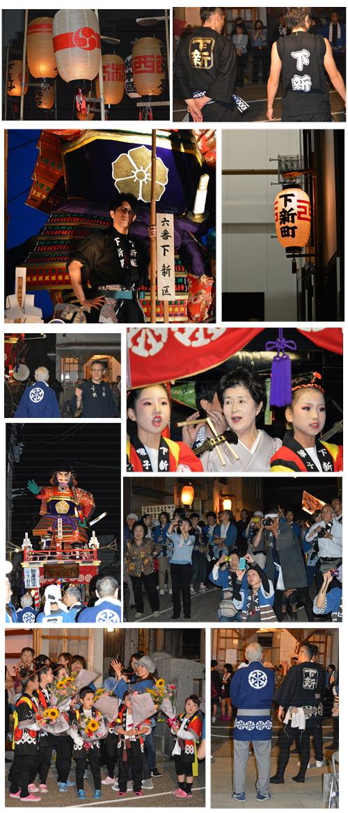 三国祭り2014_c0306646_7134220.jpg