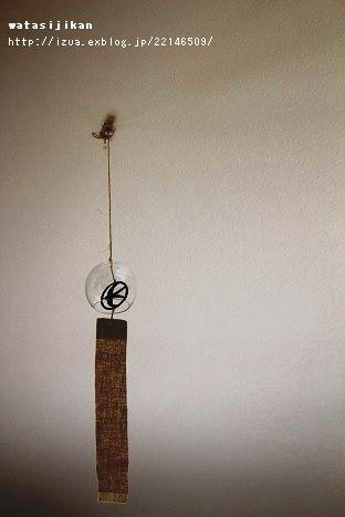 風鈴を吊るす_e0214646_22542635.jpg