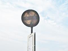 立岩・(熊本県玉東町)_d0158053_2114832.jpg