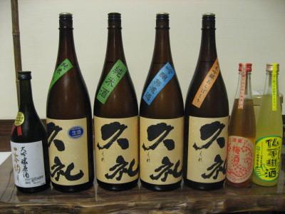 西岡酒造さんのお酒を楽しむ夕食会_f0006356_832209.jpg