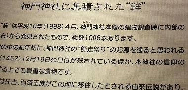 c0119160_6215636.jpg