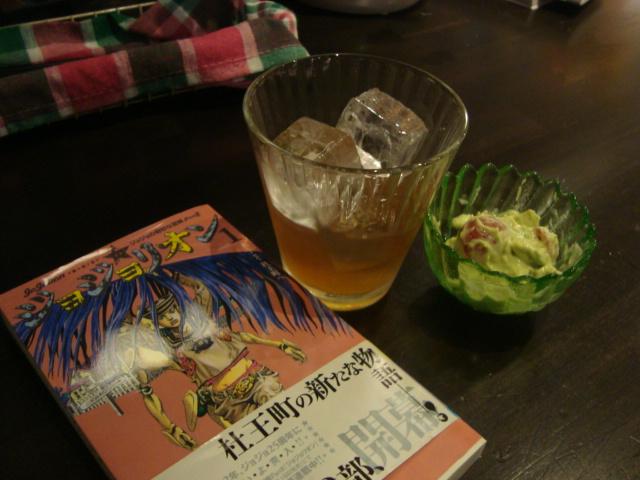 西荻窪「家庭料理とお酒 iitoco イイトコ」へ行く。_f0232060_20123184.jpg