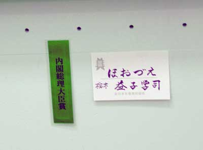 「第61回全日肖展」東京都美術館できょうから始まりました。_b0174462_21543139.jpg