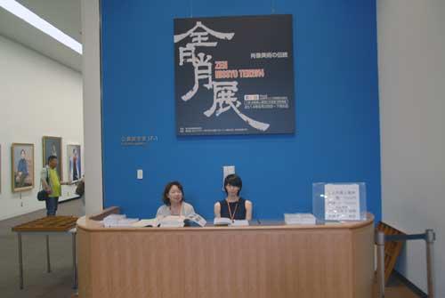 「第61回全日肖展」東京都美術館できょうから始まりました。_b0174462_21555704.jpg