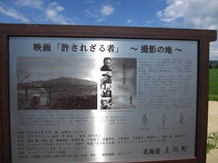 北海道ガーデンめぐりをしてきました~♪_a0243064_15294435.jpg