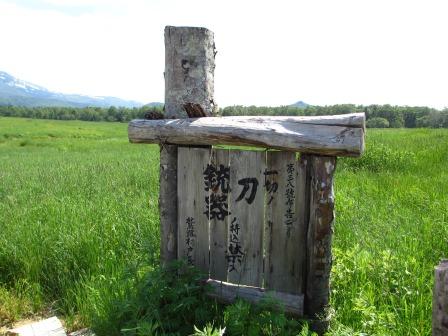 北海道ガーデンめぐりをしてきました~♪_a0243064_15295687.jpg