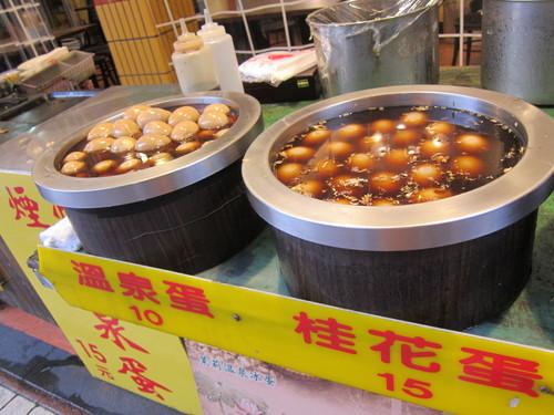 Taipei-7._c0153966_16451532.jpg