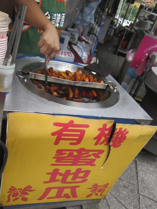 Taipei-7._c0153966_16471841.jpg