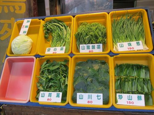 Taipei-7._c0153966_16494950.jpg