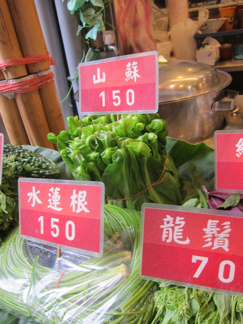 Taipei-7._c0153966_16515822.jpg