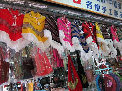 Taipei-7._c0153966_165895.jpg