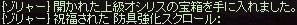 a0201367_1594330.jpg