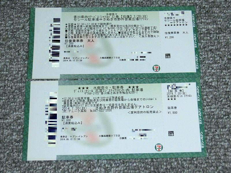 b0048879_4373860.jpg