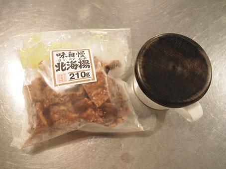 山本亮平さんのオーバルミニ皿、藍と白_b0322280_1736459.jpg