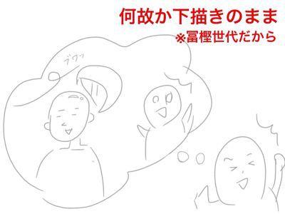 f0308281_16123288.jpg