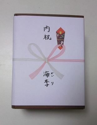 まろこ茶☆に願いを_a0131787_11521951.jpg