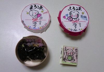 まろこ茶☆に願いを_a0131787_11542259.jpg