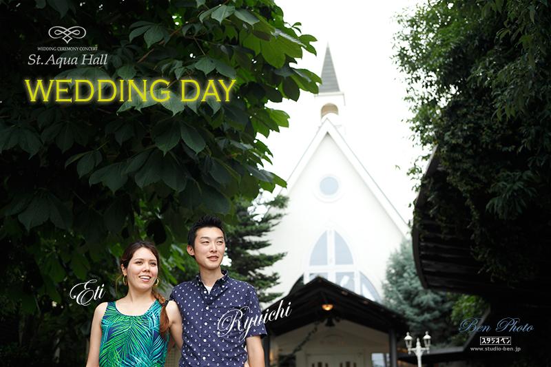 Wedding day :)_c0210599_4104442.jpg