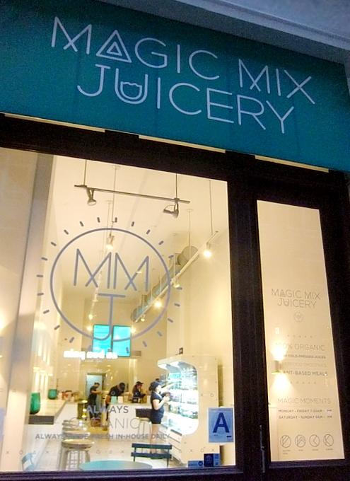 NYにある魔法のジュース屋さん Magic Mix Juicery_b0007805_022750.jpg