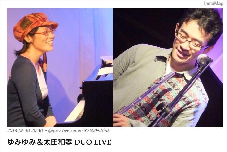 Jazzlive comin 広島 7月のスケジュール と 本日のライブ_b0115606_10441514.jpg