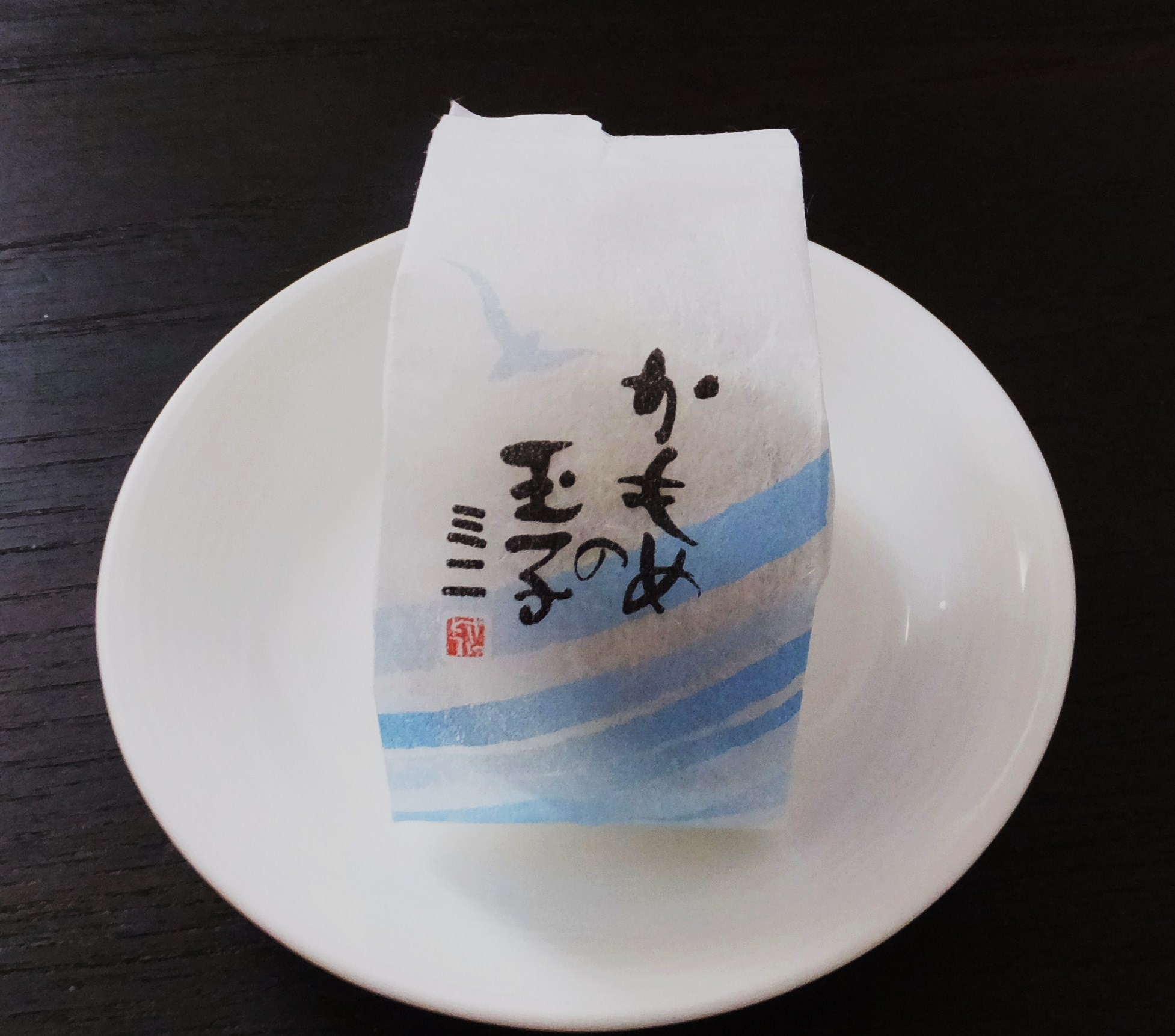 東北地方!可愛ぃ~和菓子(*^_^*)_a0161408_0225143.jpg