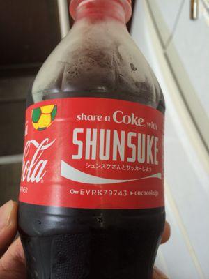 coke_a0059209_15385787.jpg